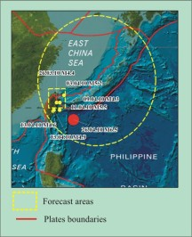 Forecast area and earthquakes of the March-April of 2010