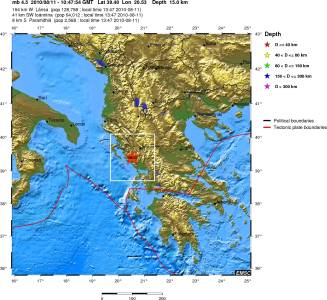 Положение эпицентра землетрясения 11 августа