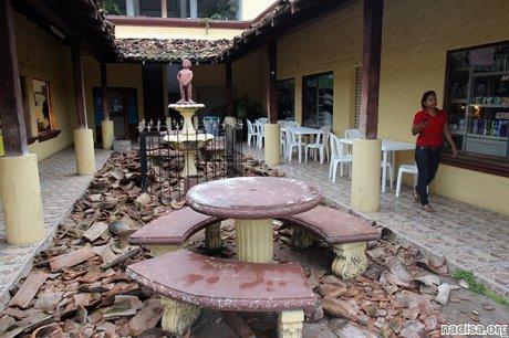Мощное землетрясение в Коста-Рике