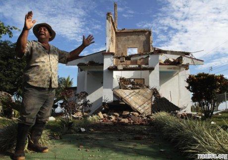 У берегов Коста-Рики произошло сильное землетрясение