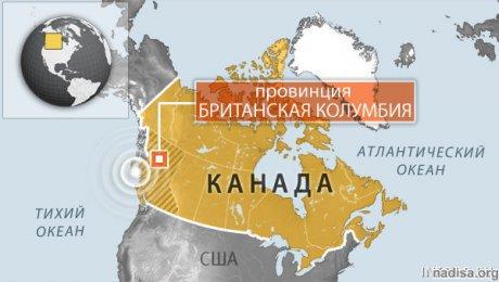 Землетрясение магнитудой 6,2 произошло на западе Канады