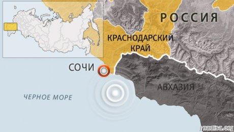 Землетрясение магнитудой 3,8 произошло в Сочи