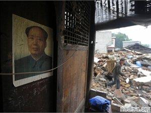 На юго-западе Китая произошло около четырех тысяч повторных подземных толчков