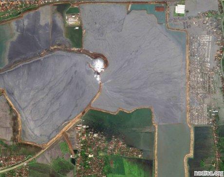 Начал извергаться самый большой вулкан планеты