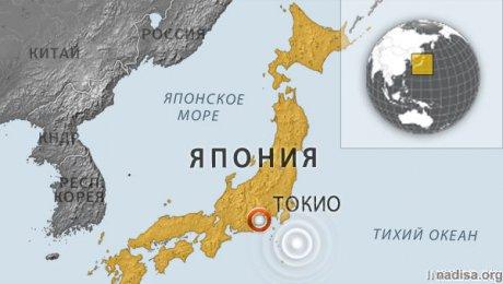 Землетрясение магнитудой 6,1 произошло у южных берегов Японии