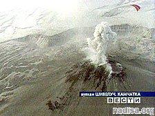 На Камчатке активизировался вулкан Плоский Толбачик