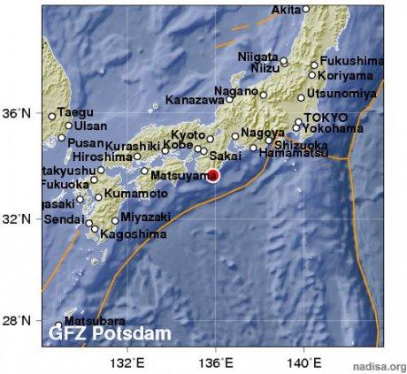 Возле «Фукусимы» произошло землетрясение