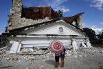 Новое землетрясение на Филиппинах