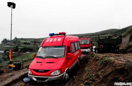 В результате землетрясения в Китае пострадали более 27 тысяч человек