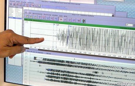 Жители девяти префектур Японии ощутили землетрясение