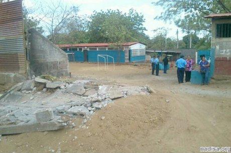 Землетрясение магнитудой 5,1 произошло в Никарагуа