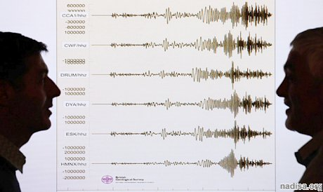 В Новой Зеландии исследуют угрозу «тихих землетрясений»