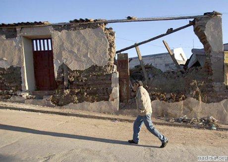 В Гватемале произошел подземный катаклизм мощностью 5,2