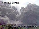 На японском острове пробудился вулкан Шиндейк
