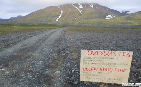 Вулкан Бардарбунга в Исландии набирает силу