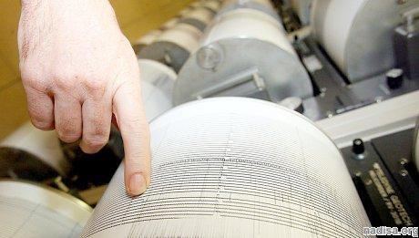В Колумбии произошло ощутимое землетрясение