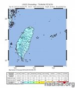 Strong and shallow M6.4 earthquake hits off the coast of Taiwan