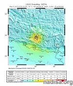 Another massive earthquake hits Nepal — M7.5