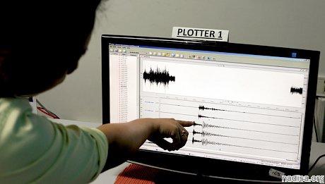 В праздничную ночь в Китае произошло землетрясение магнитудой 4,5