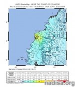 Very strong and shallow earthquake hits Ecuador