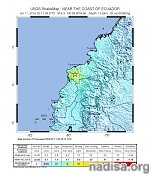 Strong and shallow M6.3 earthquake hits Ecuador, school activities suspended