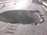 Large sinkhole opens near the City of Suffolk, Virginia