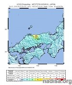 Strong and shallow M6.6 earthquake hits Western Honshu, Japan