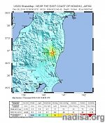 Strong and shallow M6.3 earthquake hits Japan