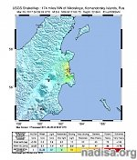 Strong and shallow M6.6 earthquake hits Kamchatka, Russia