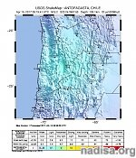 Strong M6.2 earthquake hits Chile at intermediate depth