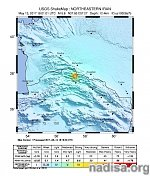 Yellow alert issued after shallow M5.8 earthquake hits Iran
