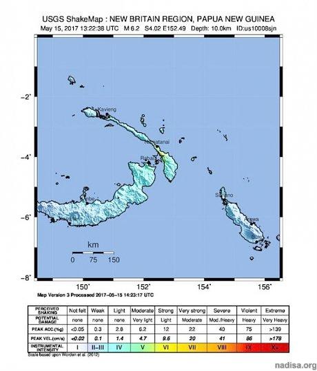 Землетрясение магнитудой 6,2 зафиксировано у берегов Папуа-Новой Гвинеи