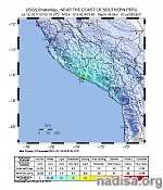 Strong and shallow M6.4 earthquake hits near the coast of Peru