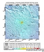 Very strong and shallow M6.5 earthquake hits China's Sichuan