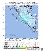 Strong and shallow M6.4 earthquake near the coast of southern Sumatra