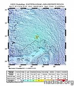 Strong and shallow M6.9 earthquake hits SW China / India border region