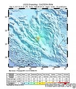 Strong and shallow M6.1 earthquake hits Iran
