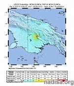 Strong and shallow M6.7 aftershock hits Papua New Guinea