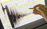 Землетрясение магнитудой 5,5 произошло у берегов Аляски