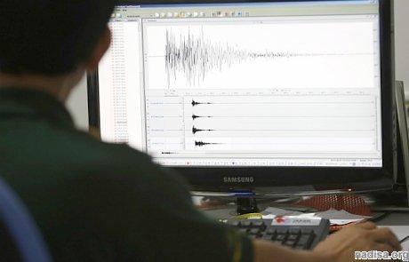 В Японии было ощутимым сегодня землетрясение магнитудой 4,7