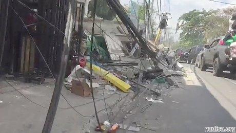Землетрясение магнитудой 5,9 в Индонезии: 2 человека погибли, 24 получили травмы