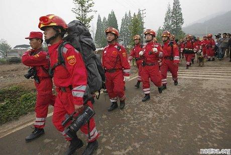 В Китае зарегистрировано сильное землетрясение