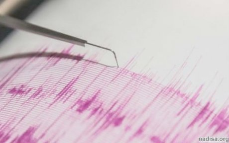 Филиппинской остров Минданао «всколыхнуло» землетрясение магнитудой 5,6