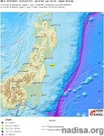 Strong and shallow M6.2 earthquake hits near the east coast of Honshu, Japan