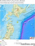 Strong and shallow M6.1 earthquake hits off the coast of Hokkaido, Japan