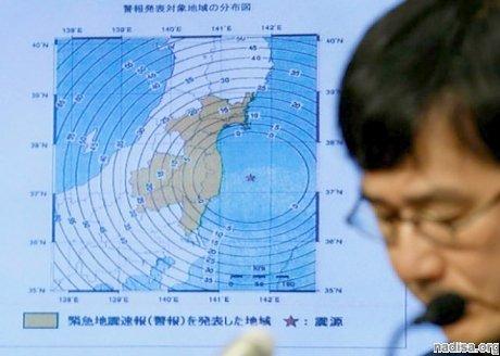 Сильное землетрясение остановило движение поездов на северо-востоке Японии