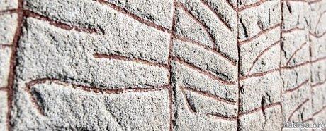Свидетельства об экстремальных изменениях климата были найдены на древних рунах викингов
