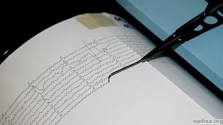 Землетрясение магнитудой 6,1 произошло у Южных Сандвичевых островов