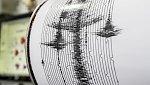Сегодня на Курилах снова землетрясение
