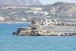 К югу от острова Крит произошло сильное землетрясение